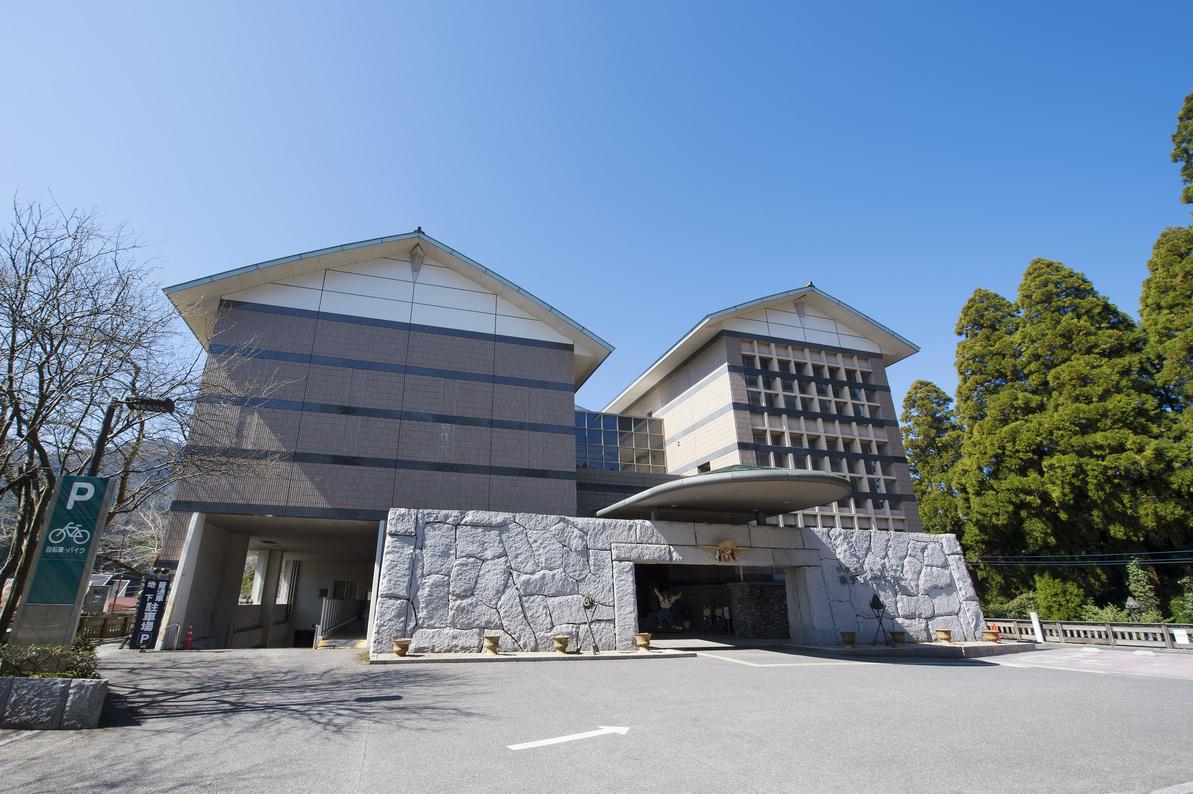 国民宿舎ホテル高千穂 関連画像 4枚目 楽天トラベル提供