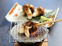 【秋冬旅セール】秋の四大味覚プラン 夕朝食どちらもお部屋食