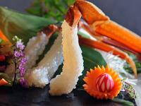 【秋冬旅セール】早期のご予約でお得に!【活松葉蟹2匹使用・贅沢蟹コース】夕朝食どちらも部屋食