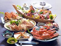 ◆【早割】平日なら30日前までのご予約がお得!【豪華舟盛付きカニフルコース】 夕朝食どちらもお部屋食