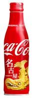 【名古屋限定】コカ・コーラボトル 250ml×2本付き 宿泊プラン 朝食付き