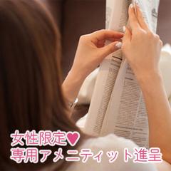 楽天スーパーポイント10倍!【カップ麺orミニおつまみ★選べるおまけ付き♪】