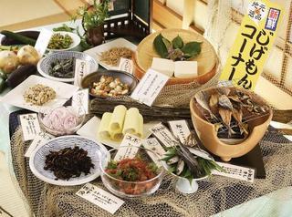 ビジネスマン応援プラン【2食付プラン】(選べる夕食1,500円分食事券付)