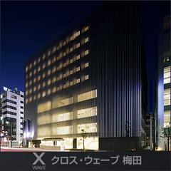 【ポイント10倍】【春得】ルームシアター見放題で大阪の夜をゆったり過ごしてください☆ (朝食付)