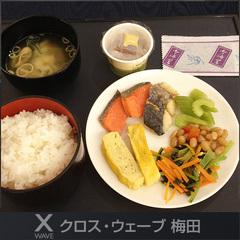 【春得】★☆JOYFUL大阪・梅田プラン☆★ (朝食付)