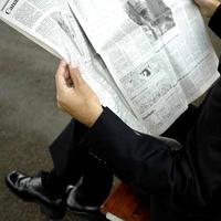 【翌日の日経新聞とQUOカード500円付き】ビジネスプラン★素泊り