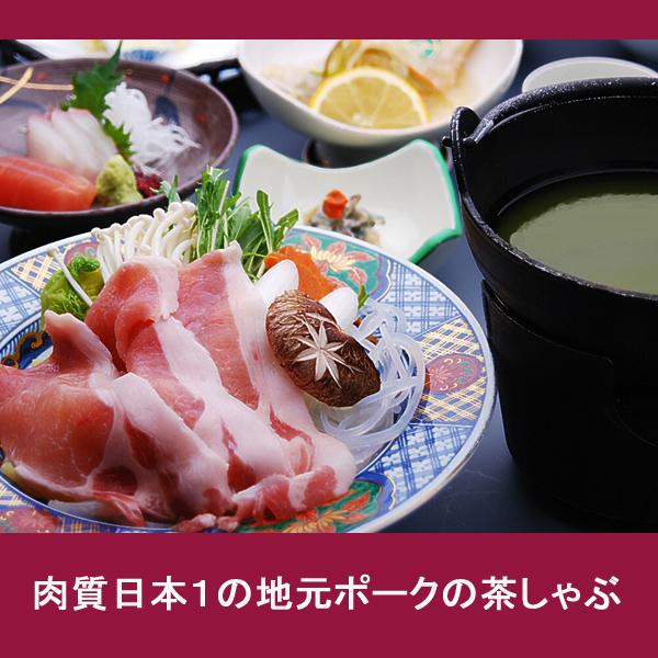 【ご当地グルメ】武雄のブランド豚『若楠ポーク』を茶しゃぶで味わう