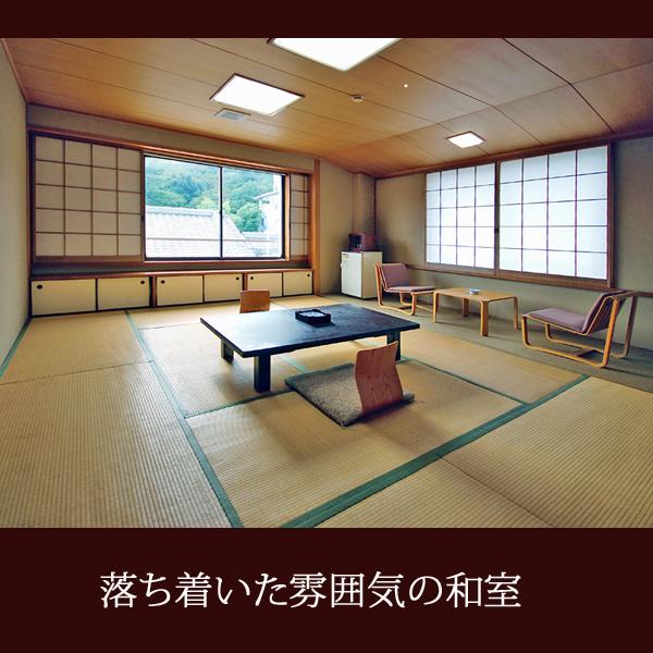 武雄温泉 なかます旅館 関連画像 2枚目 楽天トラベル提供