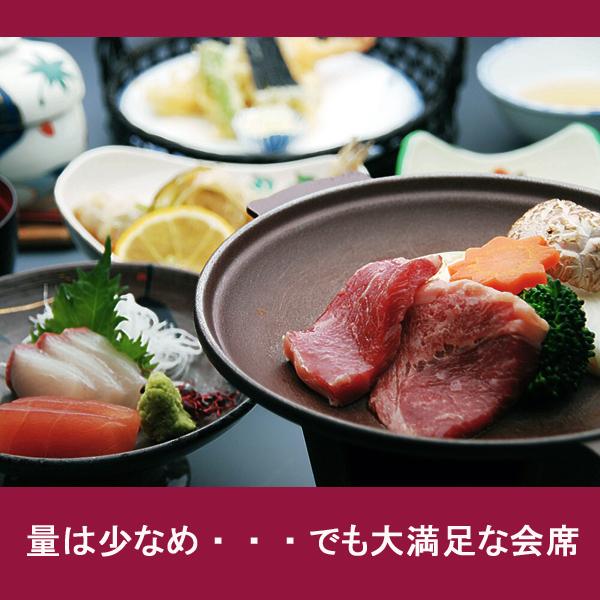【量控えめ】夕食は量少な目の会席と美人の湯◆武雄温泉満喫旅行