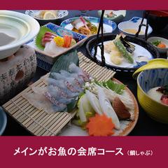 【選べるメイン♪】佐賀県産牛の陶板焼きor鯛のしゃぶしゃぶ =ご夕食はお部屋食=