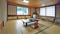 【禁煙】おまかせ和室(旅情たっぷりの落ち着いたお部屋です)