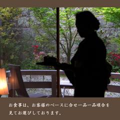 【季節プラン 9/1〜10/31】お月見プラン/夕・朝 ともにお部屋食