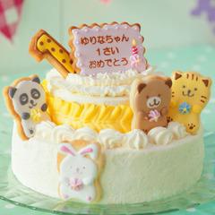 ★ファースト・バースデー★1歳のお誕生日プラン★将来を占う【選び取り】やろうよ★