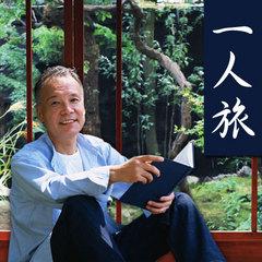 一人旅■倉敷への観光に…たまの休みは一人でのんびり