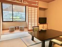 京都の旅を満喫 嵐山で至福のひとときを(お部屋にて夕食・朝食付きプラン)