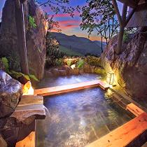 楽天限定【気分転換の旅】奇跡の北投石岩盤浴&絶景の貸切露天風呂付きで身も心もリフレッシュ♪