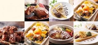 Joyfullお食事券付きプラン(現金特価)