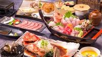 【特選!金目鯛煮付】伊豆の海の幸満載♪まるごと金目鯛煮付けと豪華舟盛り付き♪【アッパレしず旅】