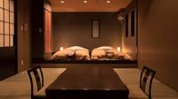 源泉かけ流し展望風呂付和洋特別室(17.5畳和洋室)