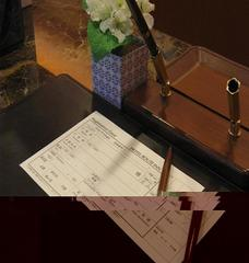 マルチギフトカード1,000円分付プラン