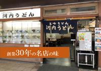 【お得・禁煙】1泊〜宿泊可能 !! 電子レンジ・洗濯機など備品充実 !!