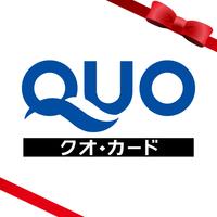 【お得】QUOカード¥1000付!20種類の朝食バイキングプラン【駐車場有】 ♪サウナ付大浴場完備♪
