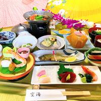 【お花見プラン】北投石の岩盤浴料込!夕食グレードアップ・2食付