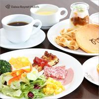 【豊富な品揃え】バイキングスタイルの朝食付きプラン♪