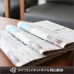 嬉しい【ポイント10倍】【プレミアプラン】 ビデオシアター見放題+日経新聞朝刊サービス
