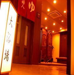 賢く泊まる☆クオカード500円付プラン☆ローソン、セブンイレブンなどコンビニで使えます!