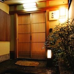 ゆったり平日プラン20%割引★じっくり京都を感じてください