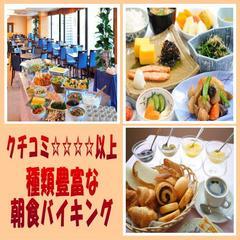 【2食付】【お手軽夕食和膳】地元食材で秋田を味わう♪