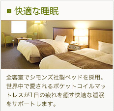 ★カップル・ファミリー・グループ★12時まで滞在延長無料!2名以上利用プラン(素泊り)