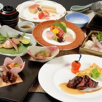 【さき楽45】【極−KIWAMI−】料理長のおすすめ1泊2食和洋コース