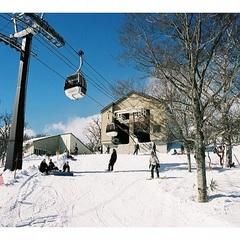 【マウントジーンズ那須】スキー&スノボ -朝食+1日リフト券付- 【ホンモノを楽しむ旅】
