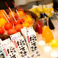 ■Stay&Breakfast■(ホテル棟/朝食付)〜小学生未満添い寝歓迎〜