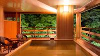 【さき楽90日前1,500円お得】かけ流し温泉渓流露天風呂付客室で贅沢なひとときを