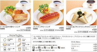 ☆☆☆【直前割】朝食無料&チェックアウト11時☆☆☆