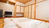 【1室限定/朝食付】お子様歓迎!和室に宿泊◎1〜4名◎≪Wi-Fi完備≫