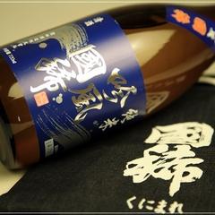 ◆≪生ウニ付≫【日本酒とウニ】ウニと相性抜群の吟風国稀1杯付♪プラン【夕朝食付】