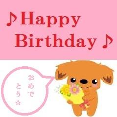 【レディース限定】♪Happy Birthday特別価格プラン♪※朝食無料サービス