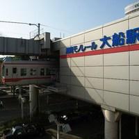 【素泊り】大人気☆新江ノ島水族館へ湘南モノレールで行こう♪【入場引換券付】