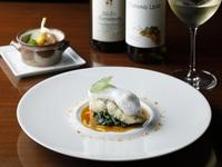 【1泊2食】テラスレストラン『フェリエ』タパス・フリーディナープラン
