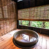 【1室限定】露天風呂付客室で森林浴のプライベート時間◆スパークリングワイン特典付★