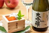 Basic Stayプラン【2食付〜夕食はリーズナブルなMAGNORIAコース〜】