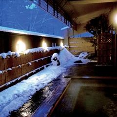【ポイント10倍】白馬スタッフおすすめディナ—付♪冬の2食付ご宿泊プラン(standard)