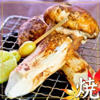 【ザ・松茸祭】年に一度だもん。だから我慢しない♪松茸料理一人2品の贅沢:焼いて〜蒸して〜笑顔の公式