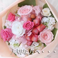 ◆ギフト◆大切な方へのプレゼント旅行に☆事前カード決済限定!