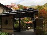 【山の宿】 乳白色の秘湯温泉といろり料理