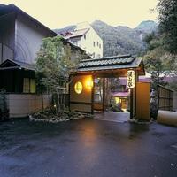 信州秘境・秘湯の七味温泉 秋のオータムプラン